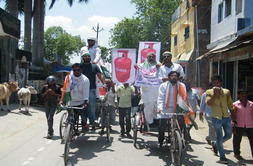 यूथ कांग्रेस ने निकाली बाइक की शव यात्रा, शहर में किया प्रदर्शन