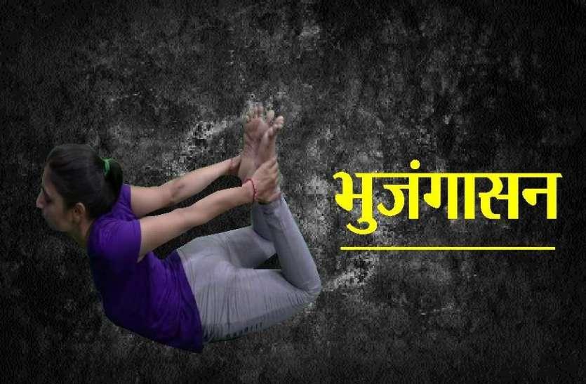 yoga prevent from slip disk and siyatica - Kota News in