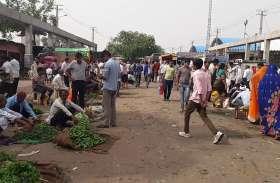 आखिरी दिन 'गांव बंद' बेअसर, चक्काजाम हुआ ना बाजार बंद