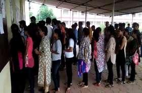 BREAKING NEWS:  पीजी कॉलेज एडमिशन में हुए बदलाव के कारण स्टूडेंट्स की उमड़ी भीड़