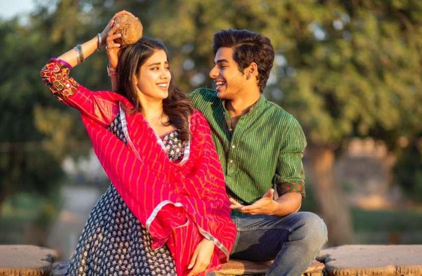 DHADAK: रिलीज से पहले पढ़ लीजिए फिल्म देखने के ये 5 दिलचस्प कारण, तीसरी हैं श्रीदेवी!