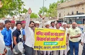 आन्दोलन की राह पर किसान, मंदिर माफी नोट को लेकर फिर हुए उग्र