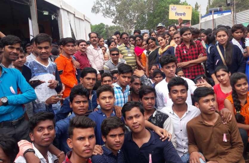 शिवराज मामा से मिलकर लौटे जिले के २७५ विद्यार्थी