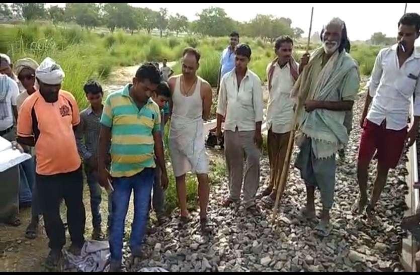 पूर्व प्रधान का शव रेलवे ट्रैक पर मिला, हत्या की आशंका, देखें वीडियो