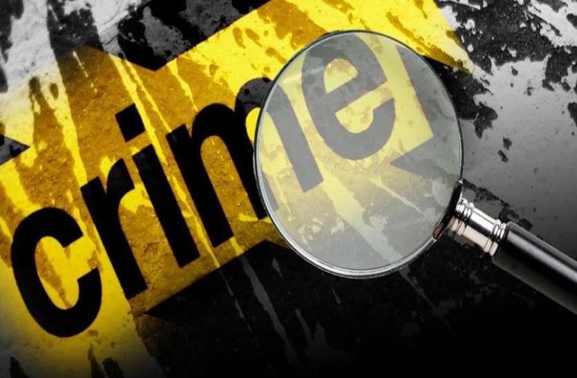 खबरें फटाफट अंदाज में पढ़ें अपराध से जुड़ी छोटी-बड़ी खबरें, जानें कैसी-कैसी हुई शहर में घटनाएं