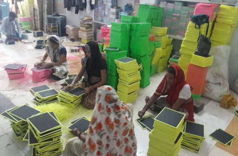 कभी देश में प्रसिद्धि पा चुका हिण्डौन का स्लेट उद्योग अब तोड़ रहा दम ...पढ़े पूरी खबर