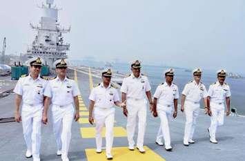Indian Navy में निकली शेफ, स्टीवर्ड और हाईजीनिस्ट की पदों पर भर्ती, करें आवेदन