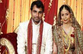 क्रिकेटर मोहम्मद शमी बोले- दूसरी शादी में पहली बीवी हसीन जहां को भी दूंगा दावत
