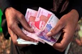 धरातल की आेर अर्थव्यवस्था, फिर भी अपनी हरकतों से बाज नहीं आ रहा पाकिस्तान