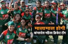 बांग्लादेश क्रिकेट बोर्ड का महिला टीम को जीत का बड़ा तोहफा, भारत को हरा एशिया कप चैंपियन बनी थी टीम
