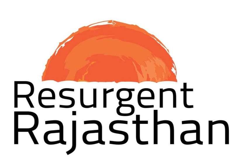 कैसे राजस्थान में लालफीताशाही लील गई युवाओं के रोजगार के सपने को