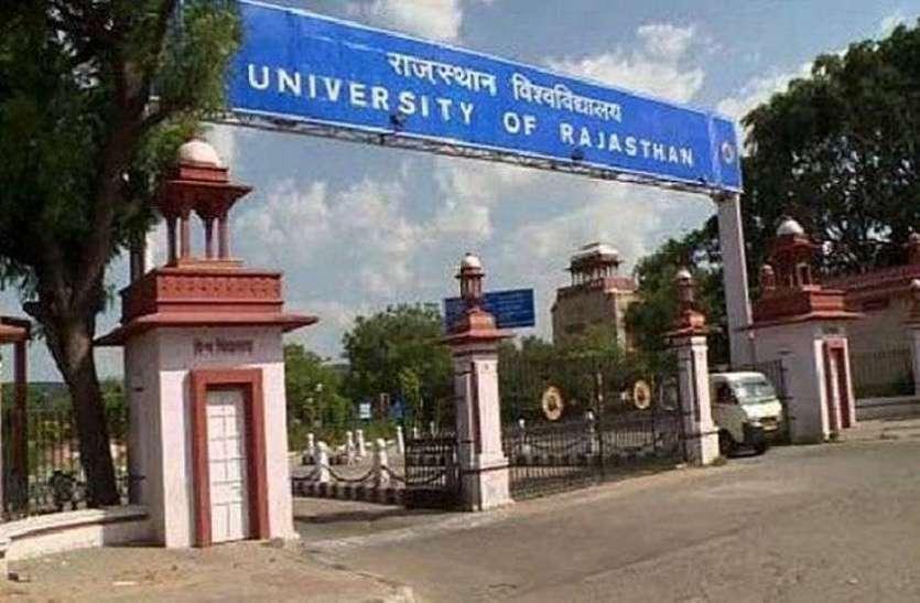 राजस्थान विश्वविद्यालय की शोधार्थी की मौत को लेकर छात्राओं ने किया प्रदर्शन
