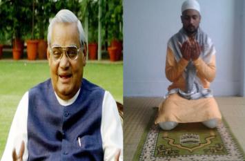 अटल जी के अस्वस्थ्य होने पर रो पड़ा कानपुर, सलामति के लिए मस्जिद में अता की नमाज
