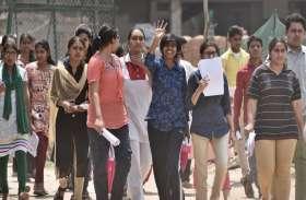 इवैलुएशन एरर : सीबीएसई ने 130 शिक्षकों के खिलाफ लिया एक्शन