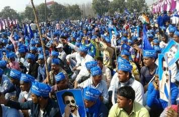 भाजपा और संघ की साम्प्रदायिक राजनीति के खिलाफ जनजागरण करेगी भीम आर्मी