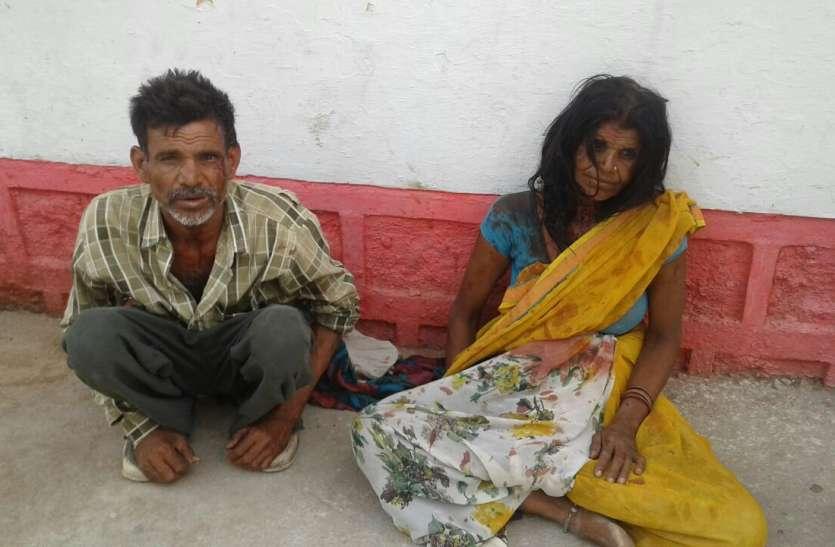 पानी भरने गए भाई-बहन पर लाठियों से हमला