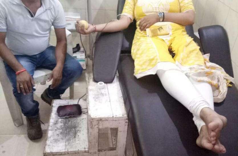 मेघना अग्रवाल ने रक्तदान कर बचाई अनीमिया पीडि़त की जान