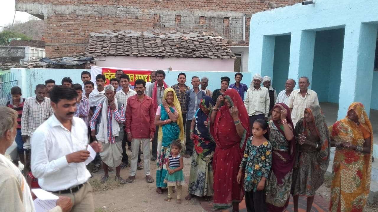 Chhatarpur