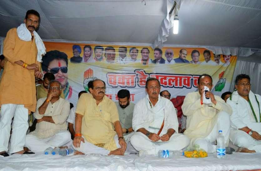 न्याय यात्रा लेकर आए अजय सिंह ने मुख्यमंत्री पर लगाए गंभीर आरोप, किया अपशब्दों का प्रयोग