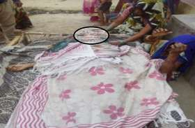 प्रतापगढ़ के संजय सरोज ने अपनी पत्नी की हत्या कर दी, मचा हड़कंप