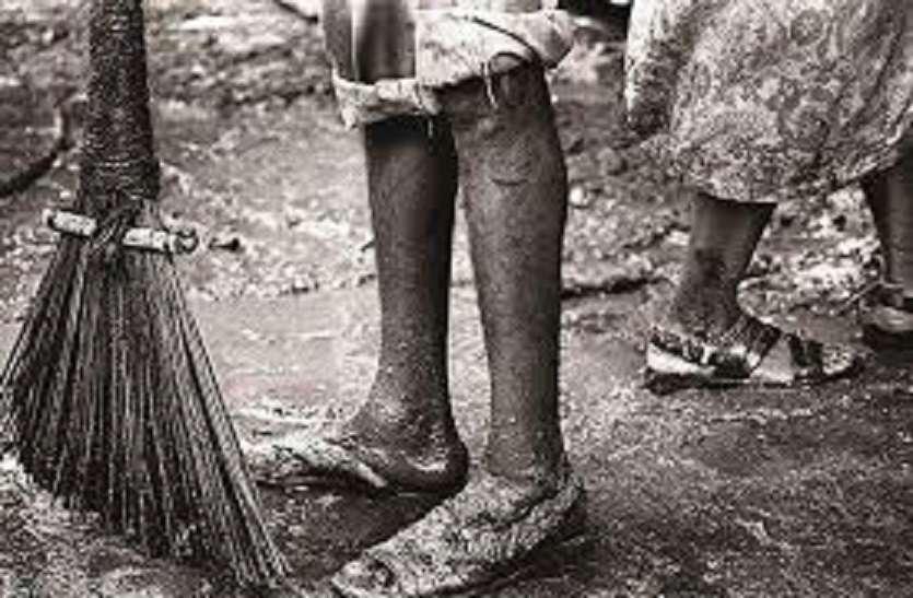 11 सूत्री मांगों को लेकर 18 को धरना देंगे सफाई कर्मी