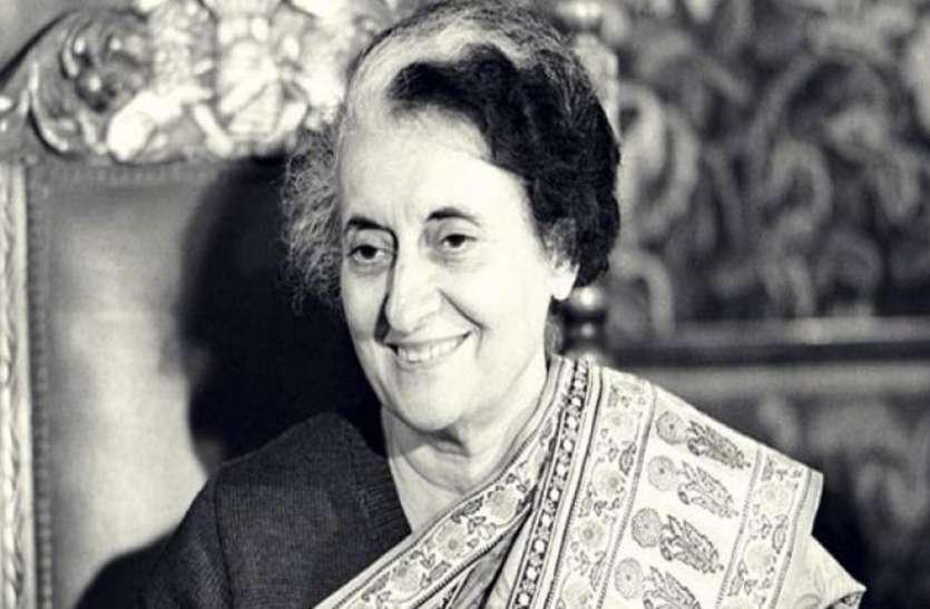 इंदिरा गांधी ने भी किया था 1971 के युदद का प्रचार—हम सैनिकों का सम्मान कर रहे हैं