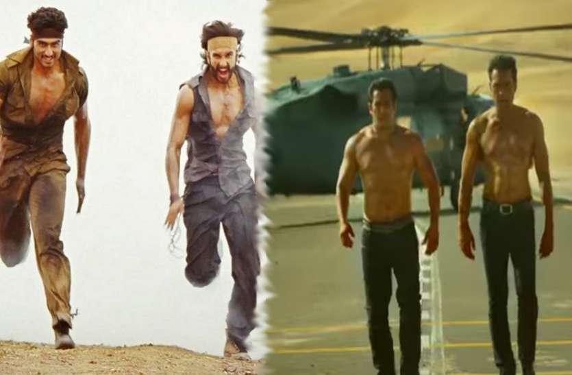 'रेस 3' के ये शानदार ACTION  सीन देख याद आ जाएगी हॅालीवुड से लेकर बॅालीवुड की ये 5 बड़ी फिल्में