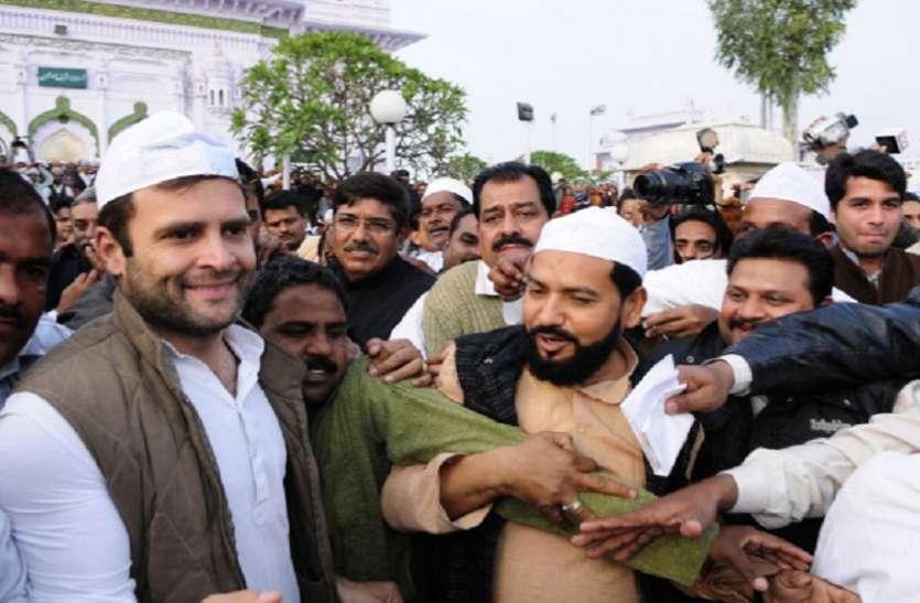 कांग्रेस आज देगी इफ्तार पार्टी, पांच सितारा होटल में जुटेगा विपक्षी कुनबा
