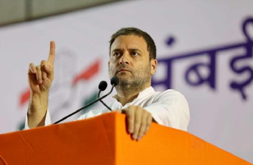 नरेंद्र मोदी और बीजेपी के खिलाफ देश को महागठबंधन की जरूरत: राहुल गांधी
