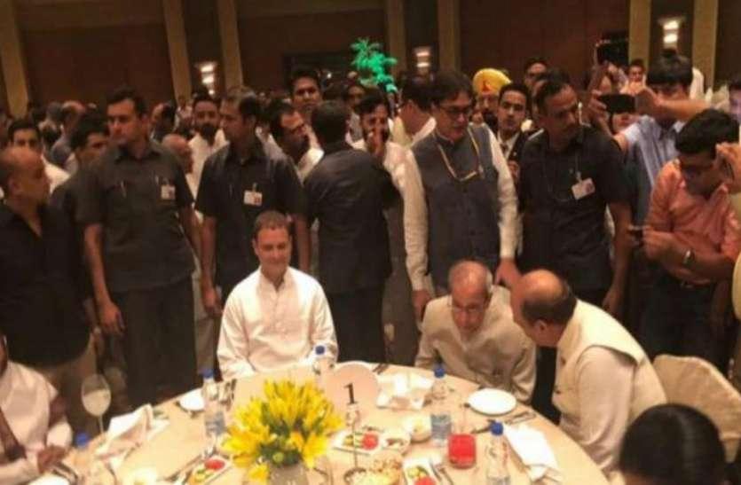 राहुल की इफ्तार पॉलिटिक्स: प्रणब, प्रतिभा, हामिद अंसारी, मनमोहन समेत विपक्ष के कई दिग्गज नेता शामिल