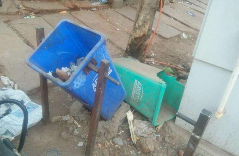 स्वच्छता सर्वे के बाद डस्टबीन टूटे, गंदगी फैली