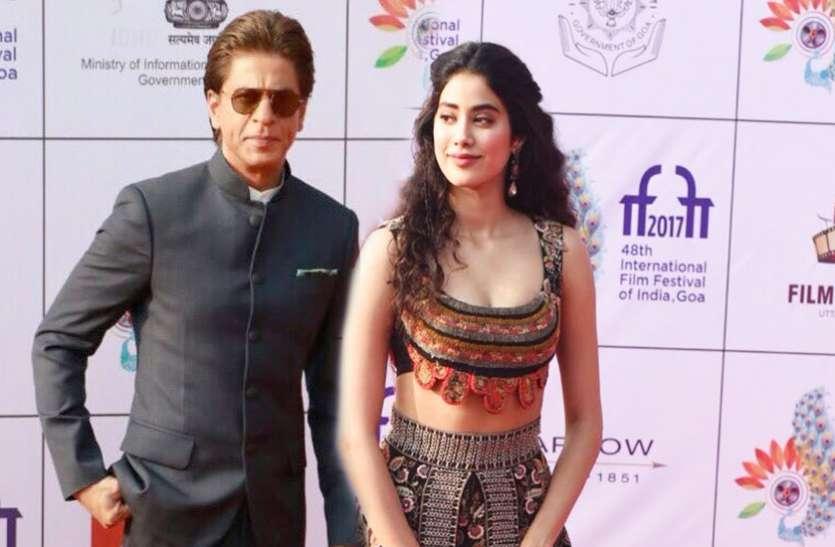 शाहरुख-जाह्नवी की 16 साल पुरानी वीडियो आई सामने, दिया ये खास अवॉर्ड