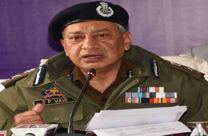 केंद्रीय गृहमंत्री व जम्मू-कश्मीर की मुख्यमंत्री की मौजूदगी में राष्ट्रगान का अपमान के मामले की पुलिस करेगी जांच