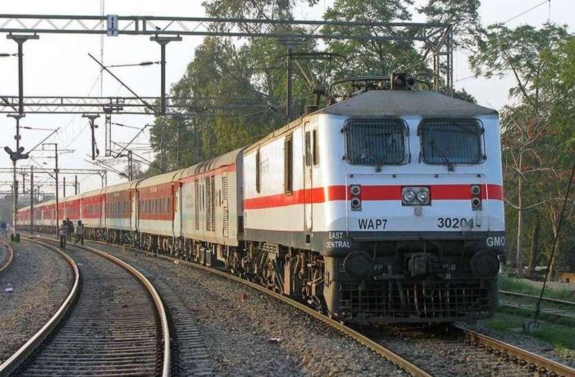 ट्रेन से कटकर चार लोगों की मौत