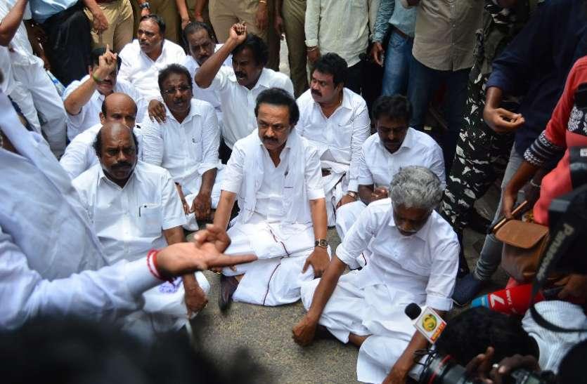 स्टालिन सहित पार्टी के अन्य विधायक गिरफ्तार
