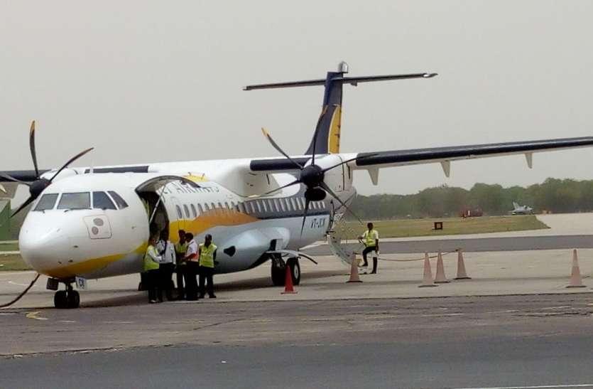 'उड़ान सेवा' का हुआ उद्घाटन, अबतक के सबसे सस्ते किराए में किजिए प्लेन का सफर