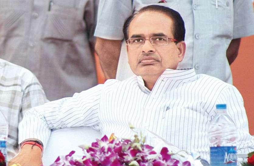 CM शिवराज का स्वागत करने तैयार हो रहा पीताम्बरा माई का शहर, जानिए क्या है खास