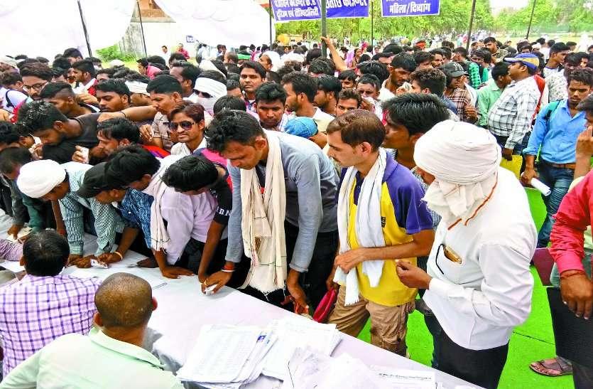 UNEMPLOYED INDIA: मोदी राज में हुआ नौकरी का टोटा, बेरोजगार के साथ हो रहा भद्दा मजाक