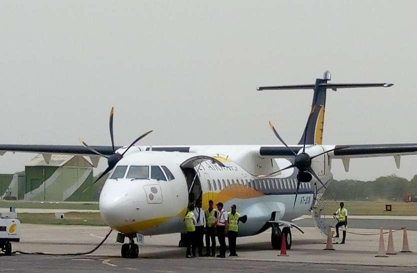 इलाहाबाद से शुरू हुई विमान सेवा, 72 सीटर फ्लाइट में 67 यात्रियों ने भरी उड़ान, 16 जून से इन दो शहरों के लिए भी फ्लाइट