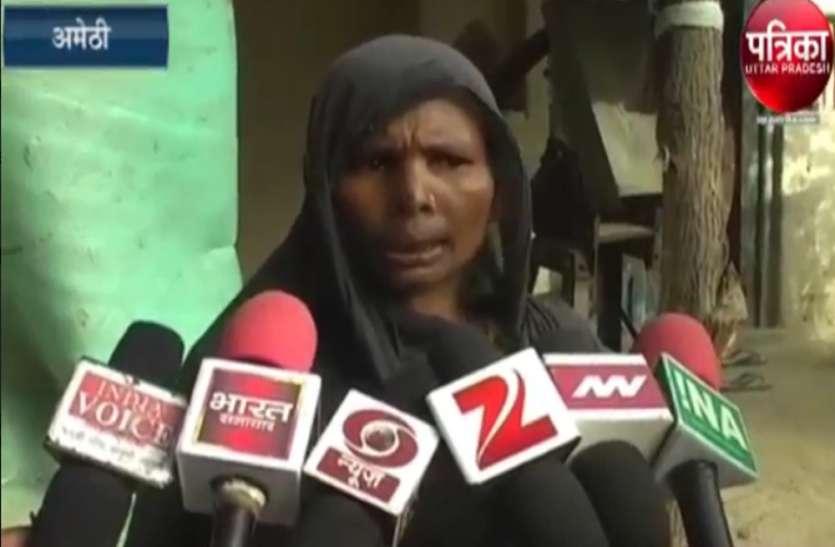 यहां महिलाओं ने पेश की मिसाल, खुद का पैसा लगाकर घर में बनावाया शौचालय