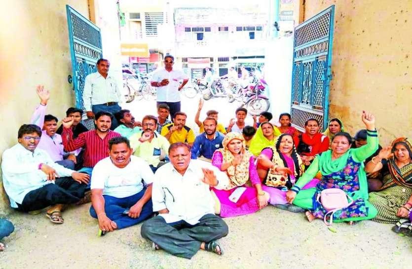 पानी के लिए रहवासियों ने नपा कार्यालय के बाहर दिया धरना
