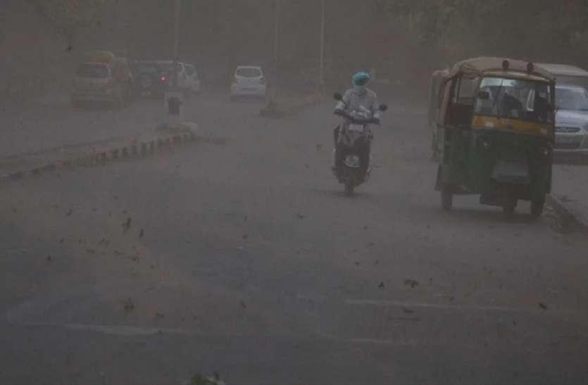 पंजाब-हरियाणा में धूल भरी आंधी का कहर, चंडीगढ़ में विमानों की आवाजाही ठप
