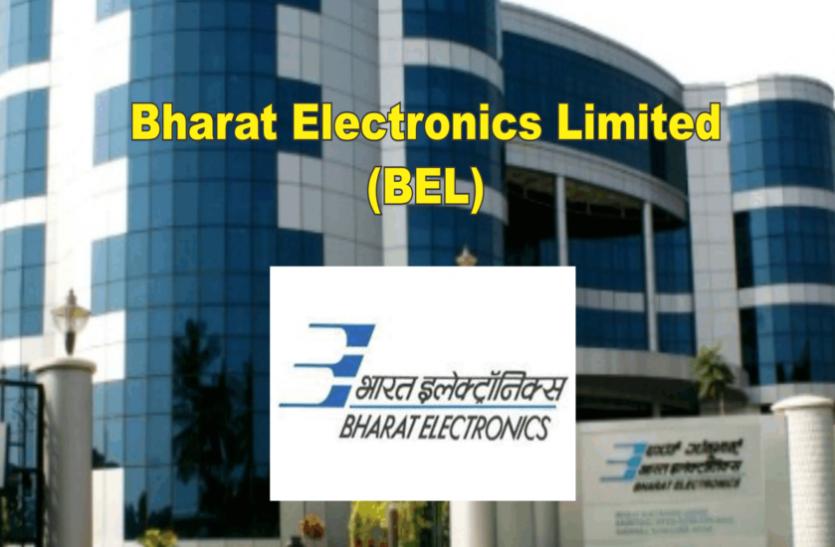 भारत इलेक्ट्रॉनिक्स लिमिटेड में कॉन्ट्रैक्ट इंजीनियर के 480 पदाें पर walk in interview