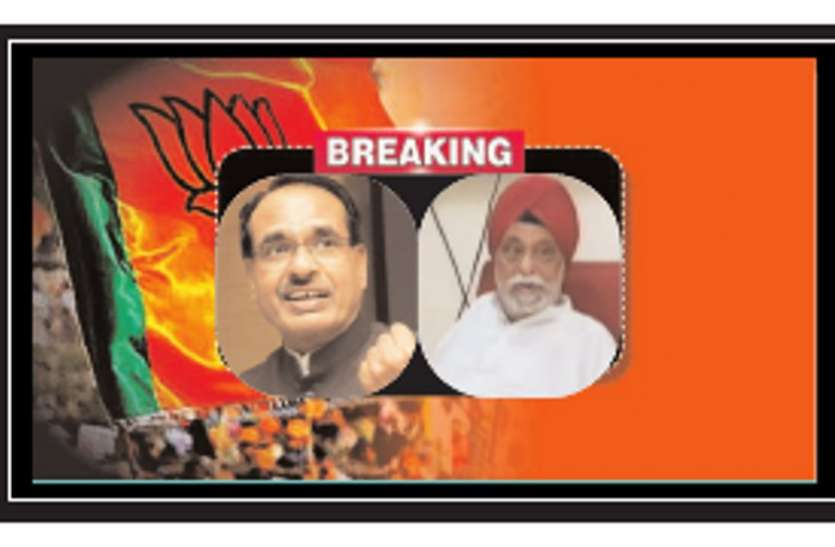 पूर्व मंत्री सरताज ने किया सीएम शिवराज सिंह का अपमान, देखें वीडियो