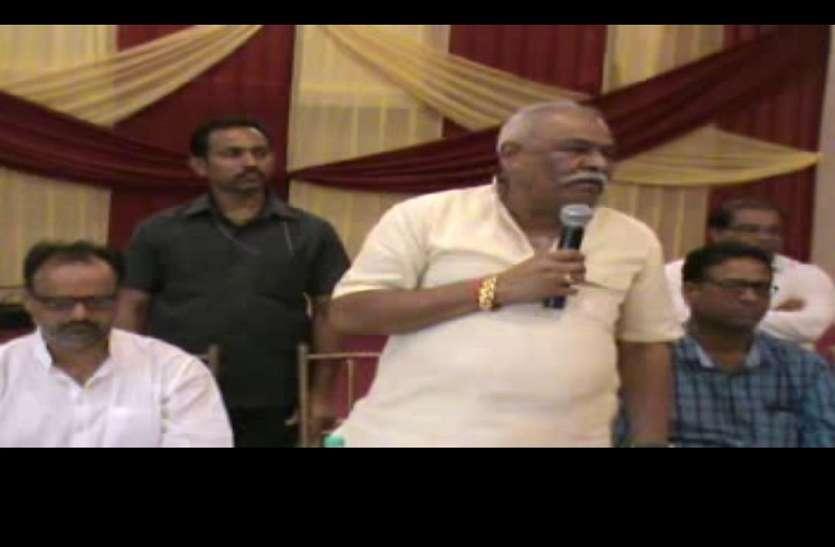 भाजपा के इस सांसद ने कहा, इस वजह से नहीं हो रहा विकास का काम