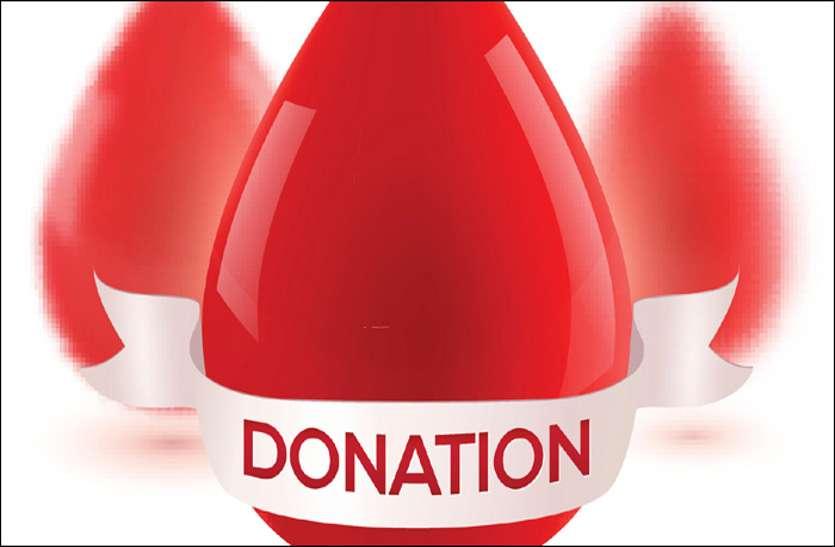 World Blood Donor Day: रक्तदान से कम कर सकते हैं वजन, जानिए और क्या हैं इसके फायदे...