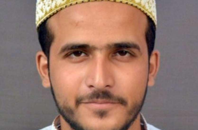 मातम में बदली ईद की खुशियां, दो युवकों की सुक्ता डेम में डूबने से मौत