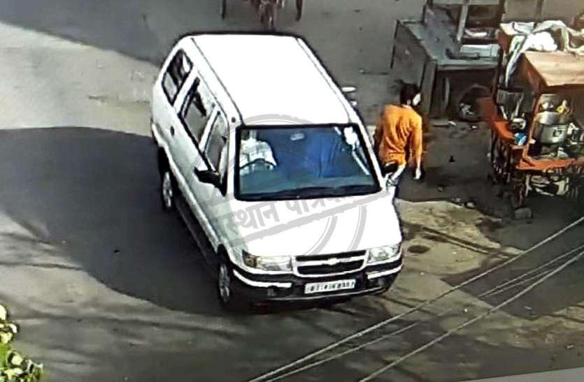 सुधरने के लिए जेल से छूट सब्जी का ठेला लगाया, रुपयों की जरूरत पड़ी तो फिर चुराई एसीबी की कार