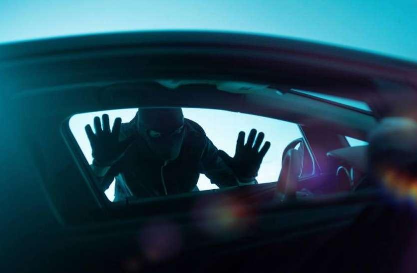 कार पार्क करने से पहले जरूर करें ये काम, चुराना तो दूर छू भी नहीं पाएगा कोई चोर