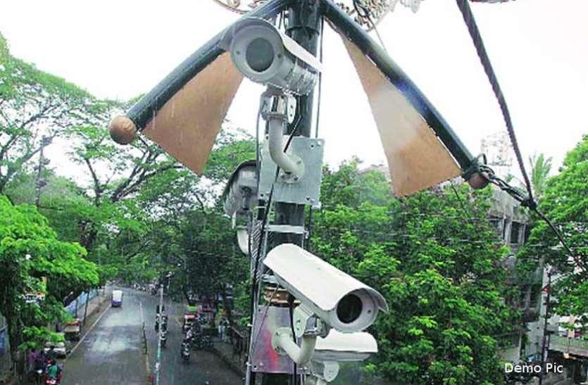 बांसवाड़ा : अब आएंगे अपराधियों के बुरे दिन, शहर में लगेंगे करीब 400 कैमरे, कलक्टरी में लगे 9 सीसीटीवी